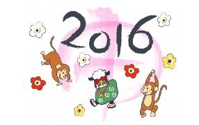 2016-aisatu.jpg