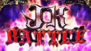 jyuujika3-JKBATTLE.jpg