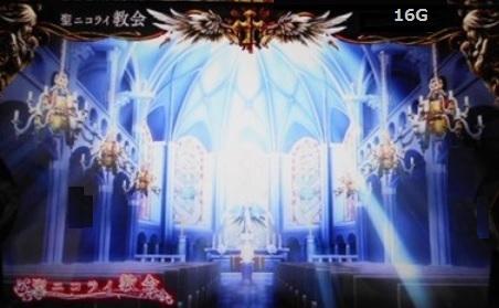 jyuujika3-kyoukai.jpg
