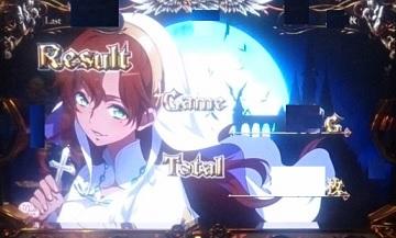 jyuujika3-rose.jpg