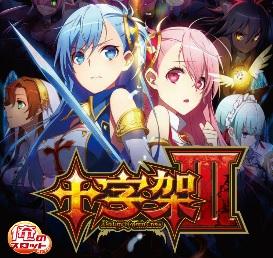jyuujika3-title.jpg