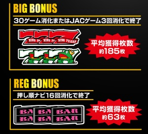 kdp-bonus.jpg