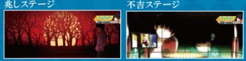nisemonogatari-yamedoki.jpg