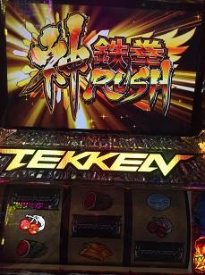 tekken3rd-16262.jpg
