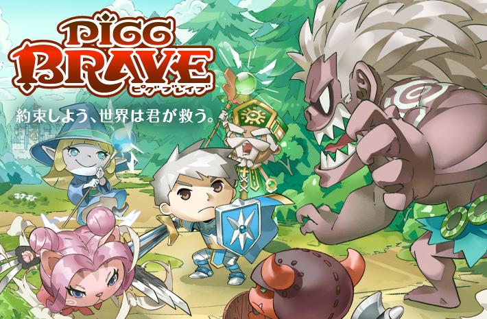 基本プレイ無料の新作ブラウザ型団結アクションRPG 『ピグブレイブ』