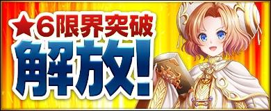 基本プレイ無料のブラウザ音速カードバトルゲーム『ヴェルストライズ』 カード強化キャンペーンに「デラックスパックⅡ」も要チェックだ!!