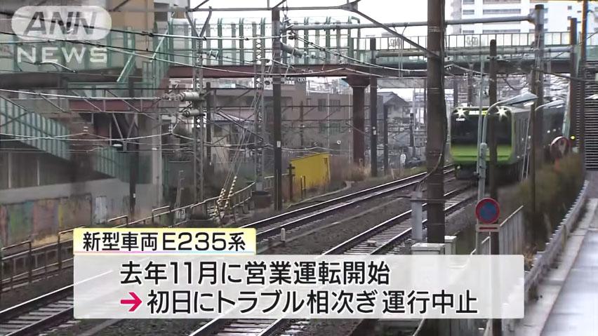 0524_Yamanote_line_E235_unten_saikai_20160308_top_00.jpg