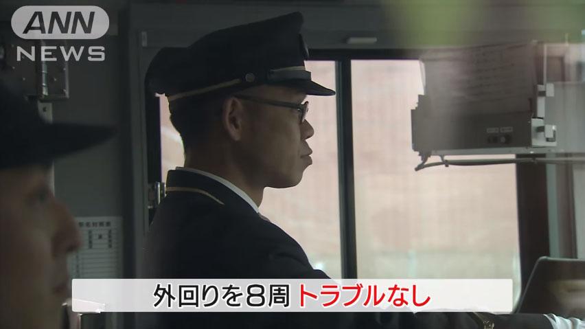 0524_Yamanote_line_E235_unten_saikai_20160308_top_02.jpg