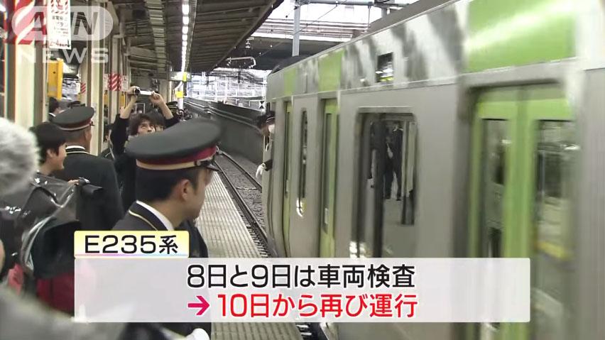 0524_Yamanote_line_E235_unten_saikai_20160308_top_03.jpg