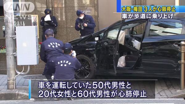 0629_Osaka_Umeda_jidousya_bousou_20160225_top_00.jpg
