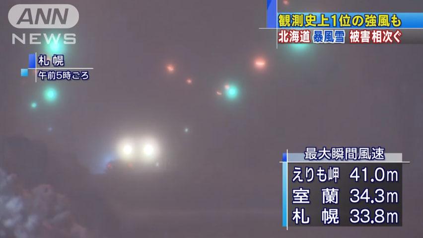 0635_Hokkaido_Kyouwamachi_boufusetsu_20160301_top_01.jpg