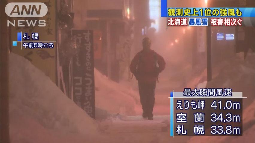 0635_Hokkaido_Kyouwamachi_boufusetsu_20160301_top_02.jpg