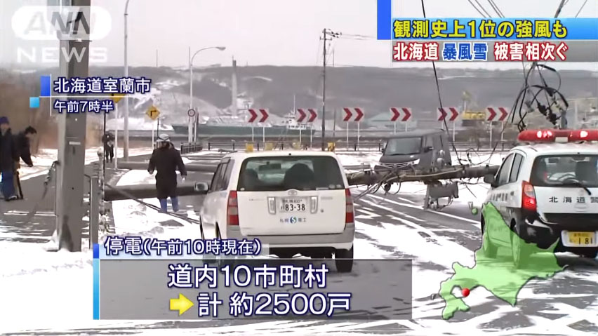 0635_Hokkaido_Kyouwamachi_boufusetsu_20160301_top_04.jpg