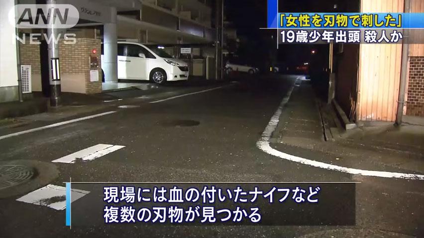 0638_Fukuoka_nishiku_yobikousei_satsujin_20160228_top_02.jpg