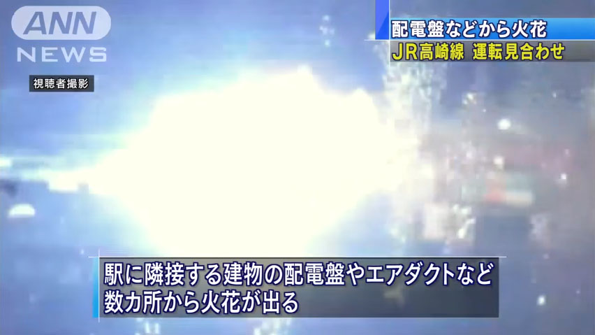 0653_JR_Takasaki_line_Kagohara_kasai_20160315_top_01.jpg