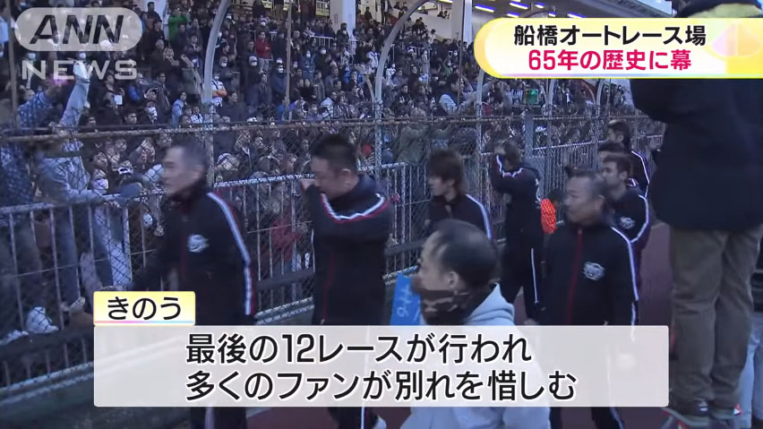 0658_Funabashi_auto_race_20160322_top_04.jpg