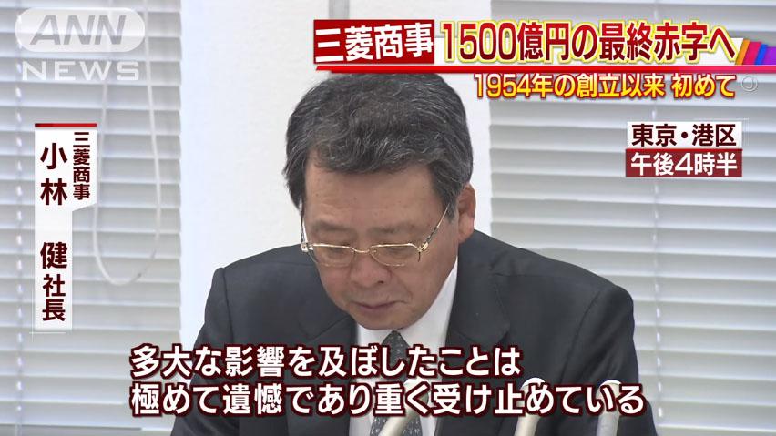 0663_Mitsubishi_shouji_akaji_20160324_top_01.jpg