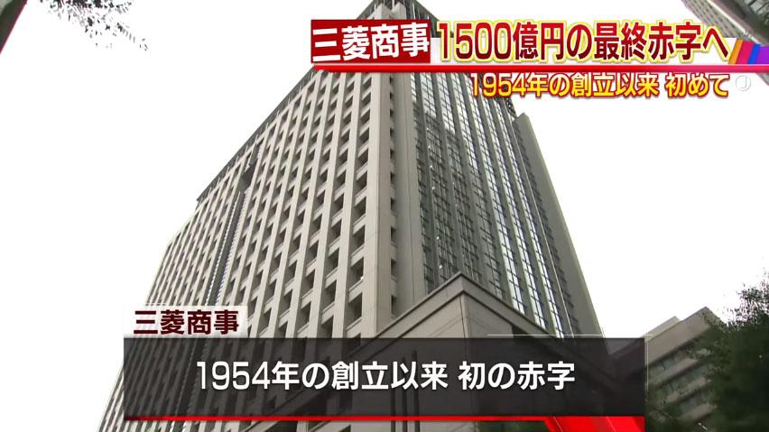 0663_Mitsubishi_shouji_akaji_20160324_top_03.jpg