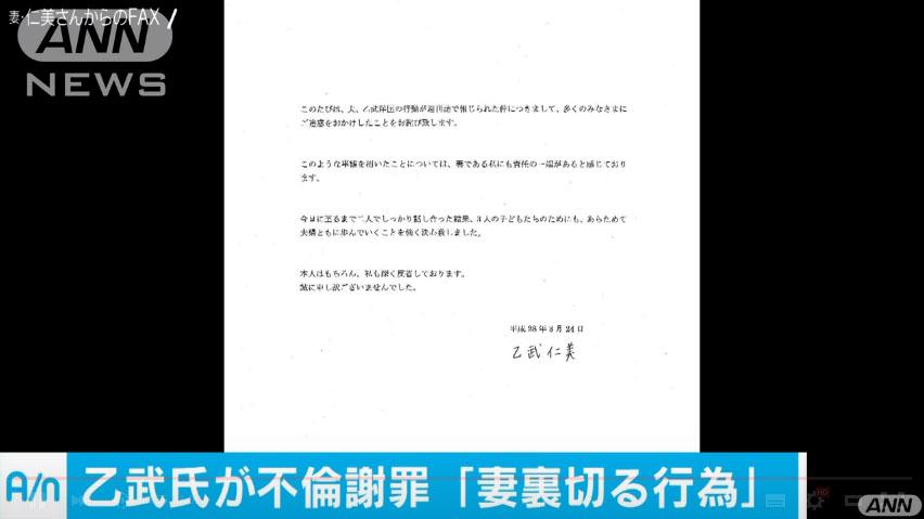 0665_Ototake_Hirotada_furin_jimintou_20160324_top_01.jpg
