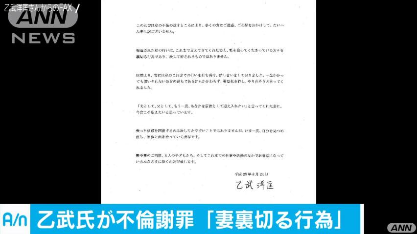 0665_Ototake_Hirotada_furin_jimintou_20160324_top_02.jpg