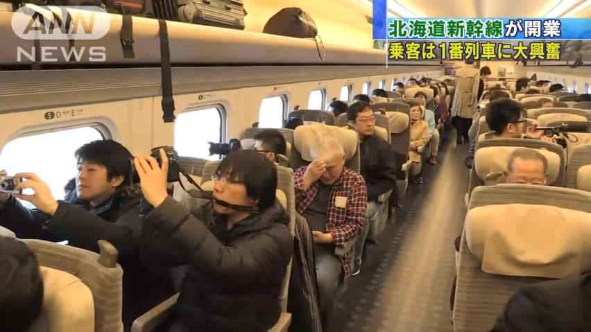 0666_Hokkaido_shinkansen_kaigyou_20160326_top_09.jpg