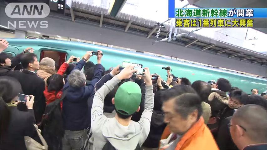 0666_Hokkaido_shinkansen_kaigyou_20160326_top_12.jpg