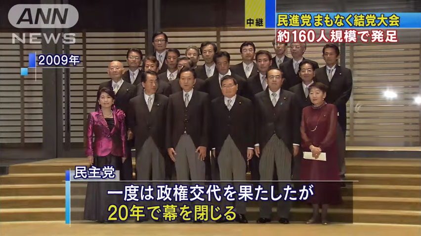 0667_Minshintou_DP_kettou_20160327_top_03.jpg
