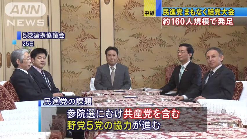 0667_Minshintou_DP_kettou_20160327_top_06.jpg
