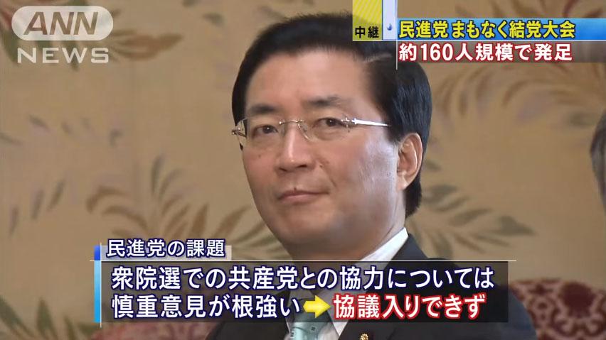 0667_Minshintou_DP_kettou_20160327_top_07.jpg