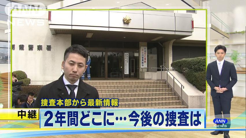 0669_Saitama_Asaka_yukuefumei_20160328_top_01.jpg