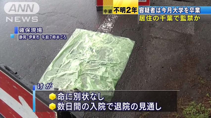 0669_Saitama_Asaka_yukuefumei_20160328_top_04.jpg