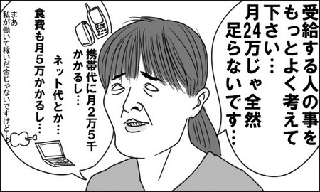 0bcdb3c1-sbukiminaseikatuhogo2016309.jpg