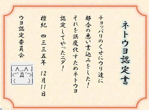 ninteisho20162326 (2)