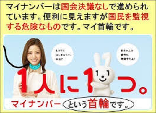 mykubiwa2016303.jpg