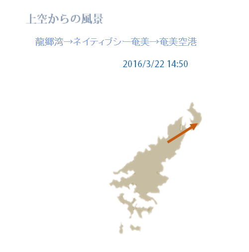 2016032500007.png