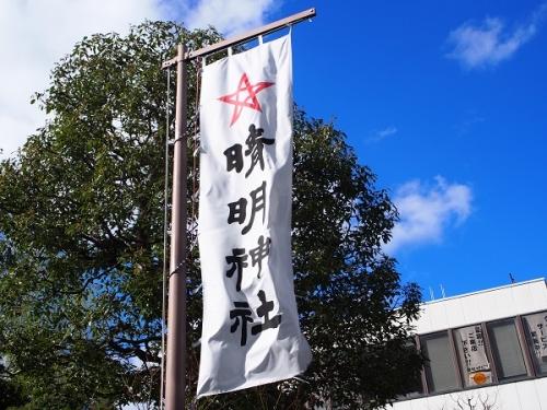 晴明神社(1)