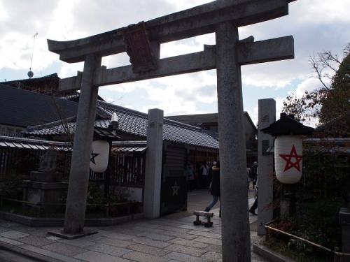 晴明神社(3)
