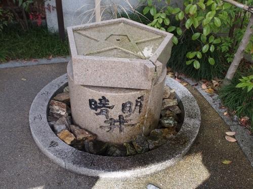晴明神社(5)