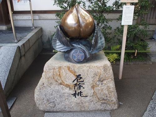 晴明神社(9)