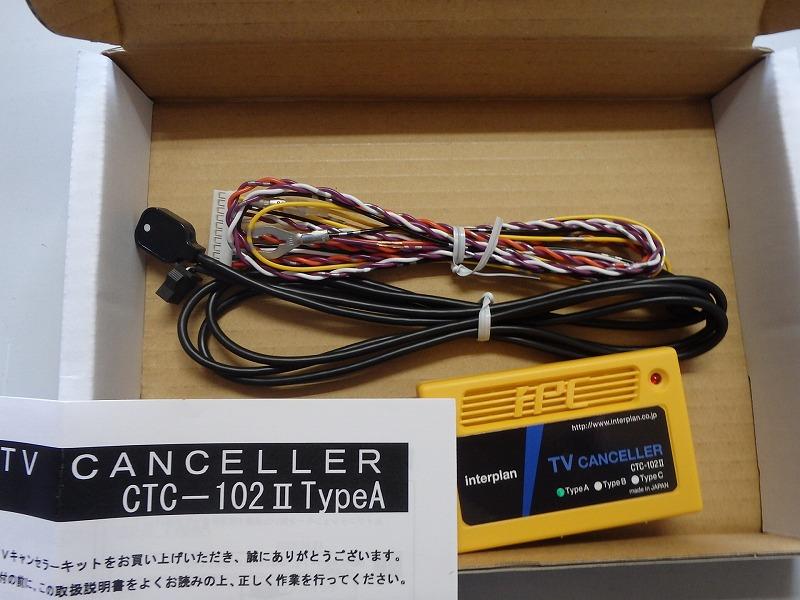 P3260455.jpg