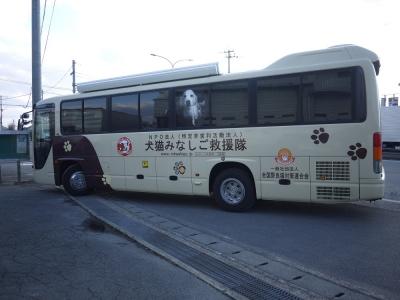 みなしごバス