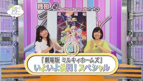 月刊ブシロードTV(2/18放送)