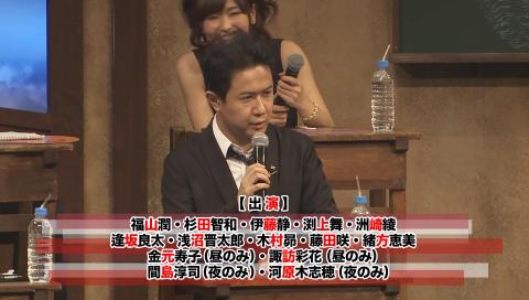 TVアニメ「暗殺教室」スペシャルイベント『祭りの時間』Blu-ray&DVD CM