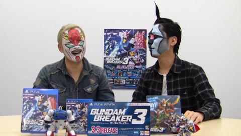 ガンダムインフォスペシャル企画『ガンダムブレイカー3』 共闘プレイ動画その(1)小西さんカスタマイズ映像