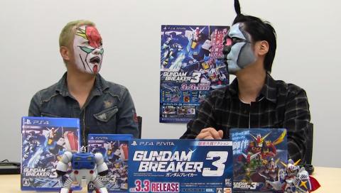 ガンダムインフォスペシャル企画『ガンダムブレイカー3』共闘プレイ動画その(4) 小野坂さん小西さん共闘プレイ映像