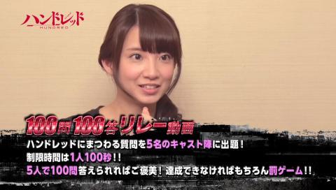 TVアニメ「ハンドレッド」100問100答リレー エミール役 大久保瑠美編