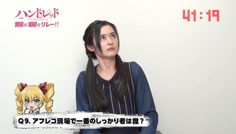 TVアニメ「ハンドレッド」100問100答リレー クレア役 M・A・O編