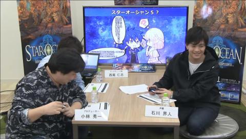 【ゲスト:石川界人】スターオーシャン5公式生放送STAR OCEAN PROGRAM#05