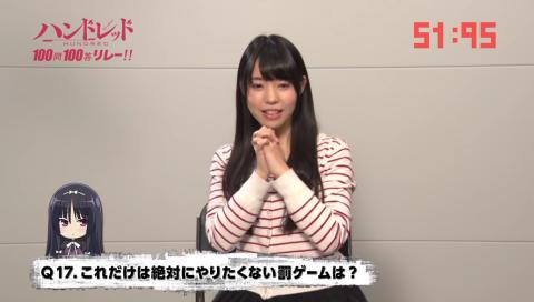 TVアニメ「ハンドレッド」100問100答リレー カレン役 奥野香耶編