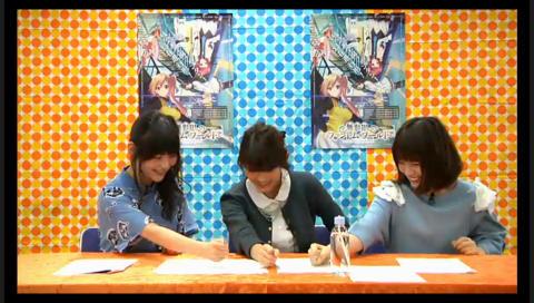 TVアニメ「無彩限のファントム・ワールド」宣伝対策室生放送スペシャル#2